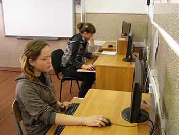МТО компьютерный класс