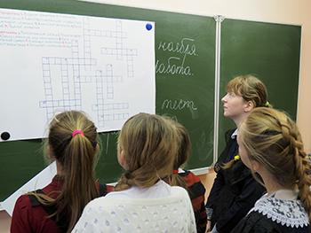 Неделя математики - фото 4